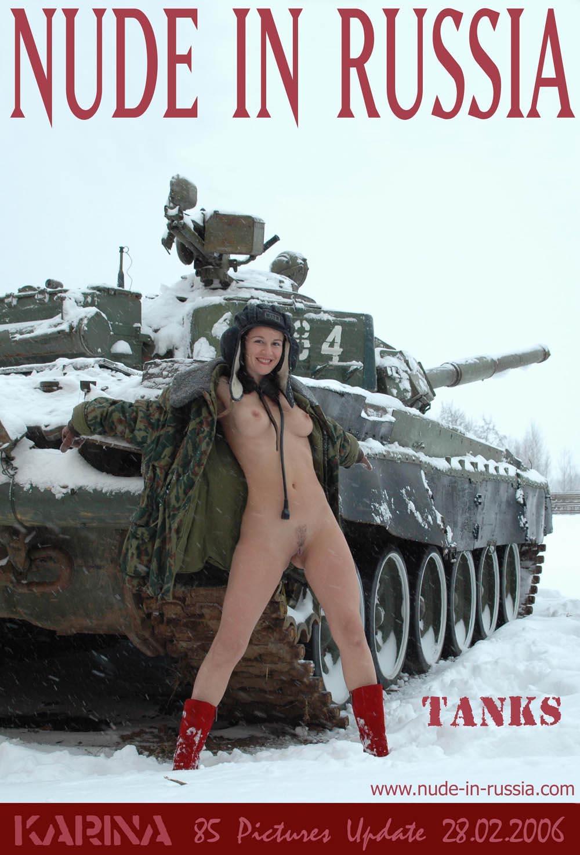 Фото голые девки на танке 1 фотография
