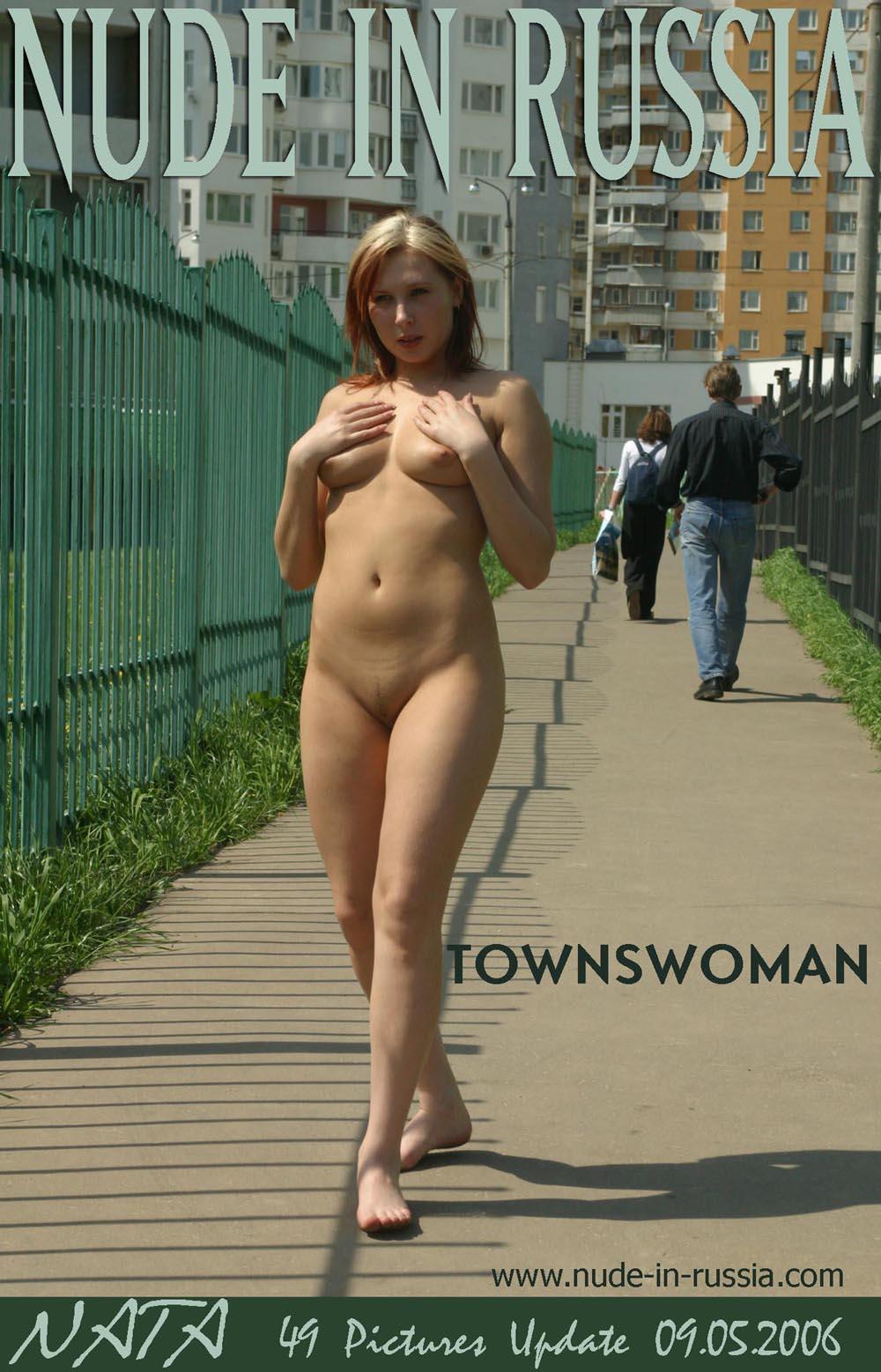 Проституктки инндивидуалки саратов 29 фотография